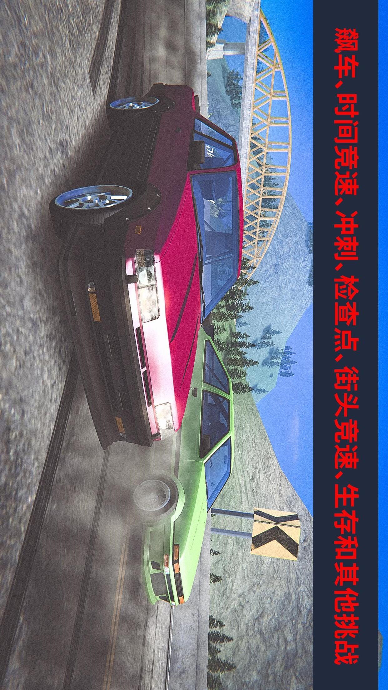 标准赛车游戏截图