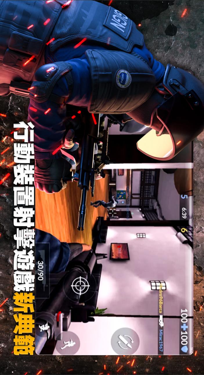 关键行动:重装上阵(国际测试服)游戏截图