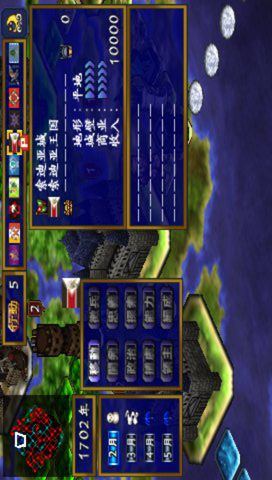 新天魔界4混沌时代游戏截图