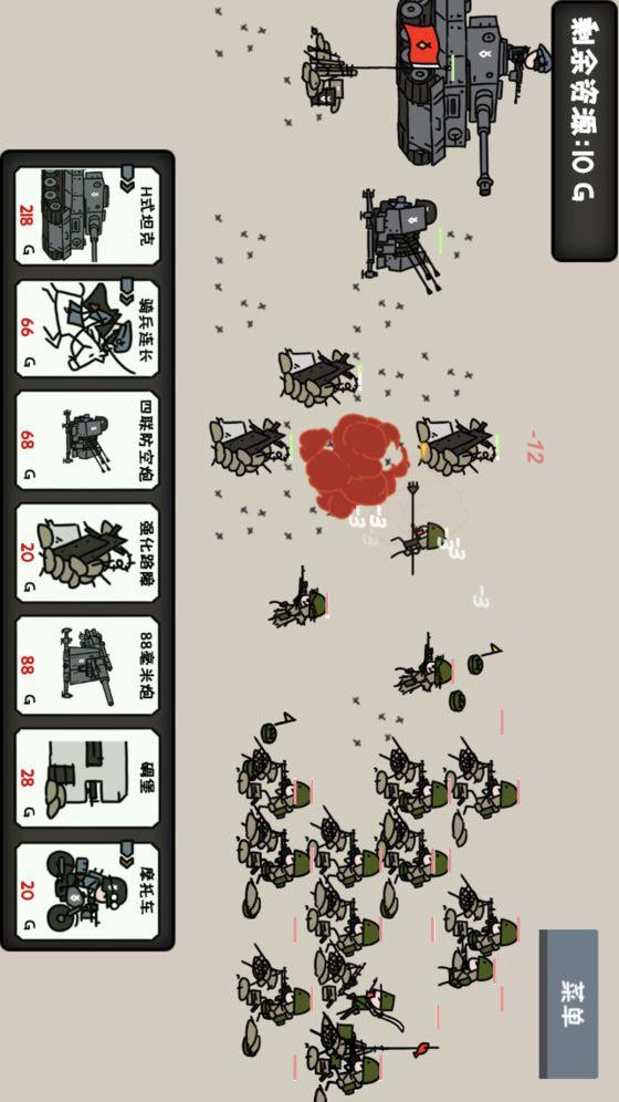 小士兵战争游戏截图