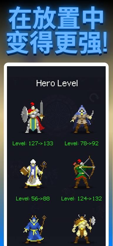 地牢英雄游戏截图