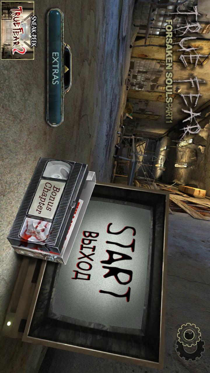 真实恐惧:被遗弃的灵魂(已支持中文)游戏截图