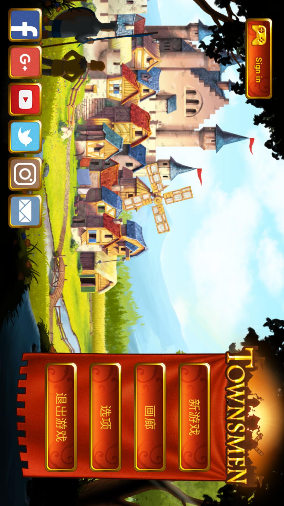 家园7高级游戏截图