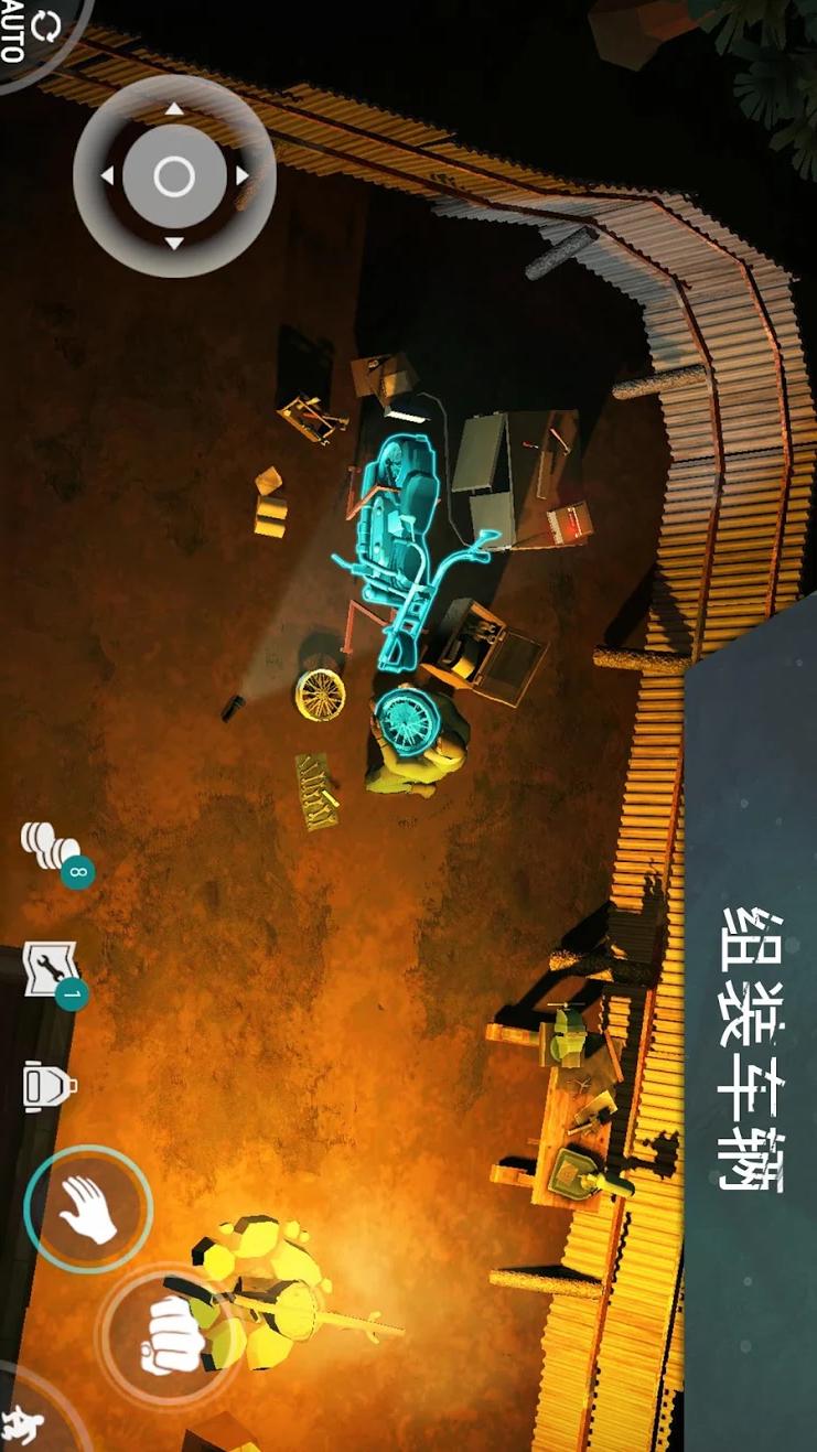 地球末日生存加强(特别活动)游戏截图