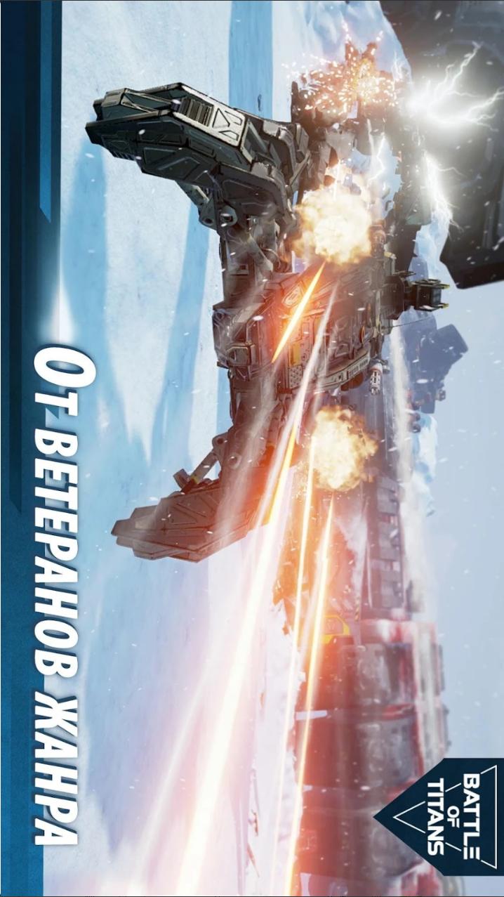 泰坦之战(含数据包)游戏截图