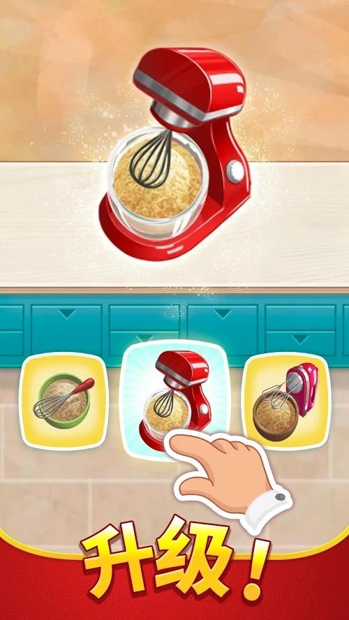 烹饪日记游戏截图
