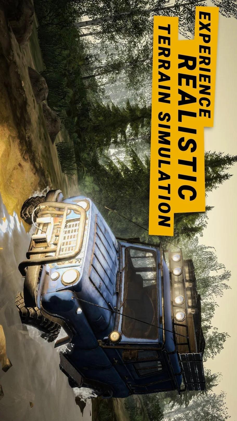旋转轮胎:泥泞奔驰游戏截图