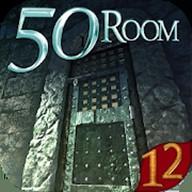 密室逃脱挑战100个房间十二图标
