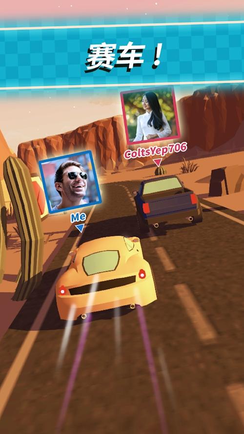 合并赛车游戏截图