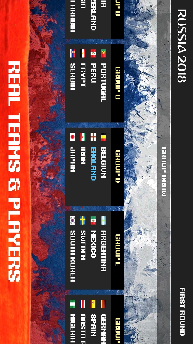 世界杯游戏截图