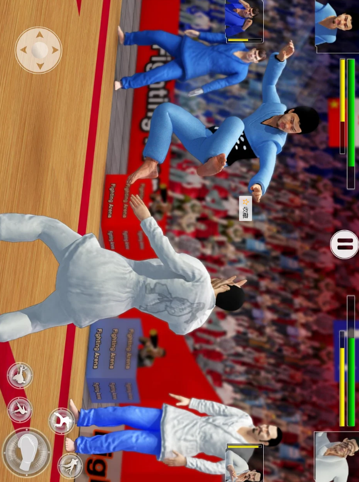 空手道格斗游戏截图