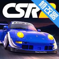 CSR赛车2(作弊器)图标