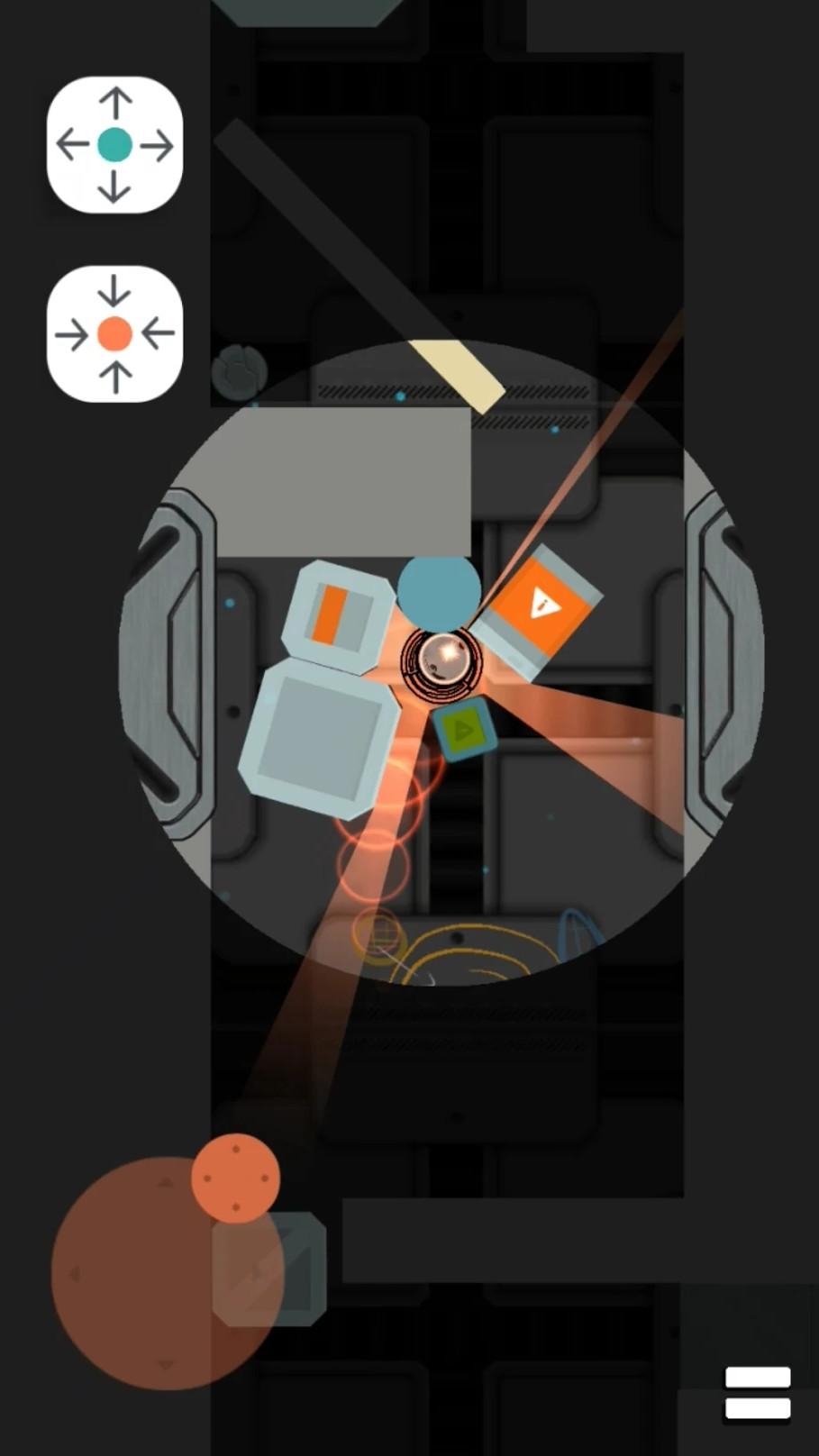 引力球-褪色的光游戏截图