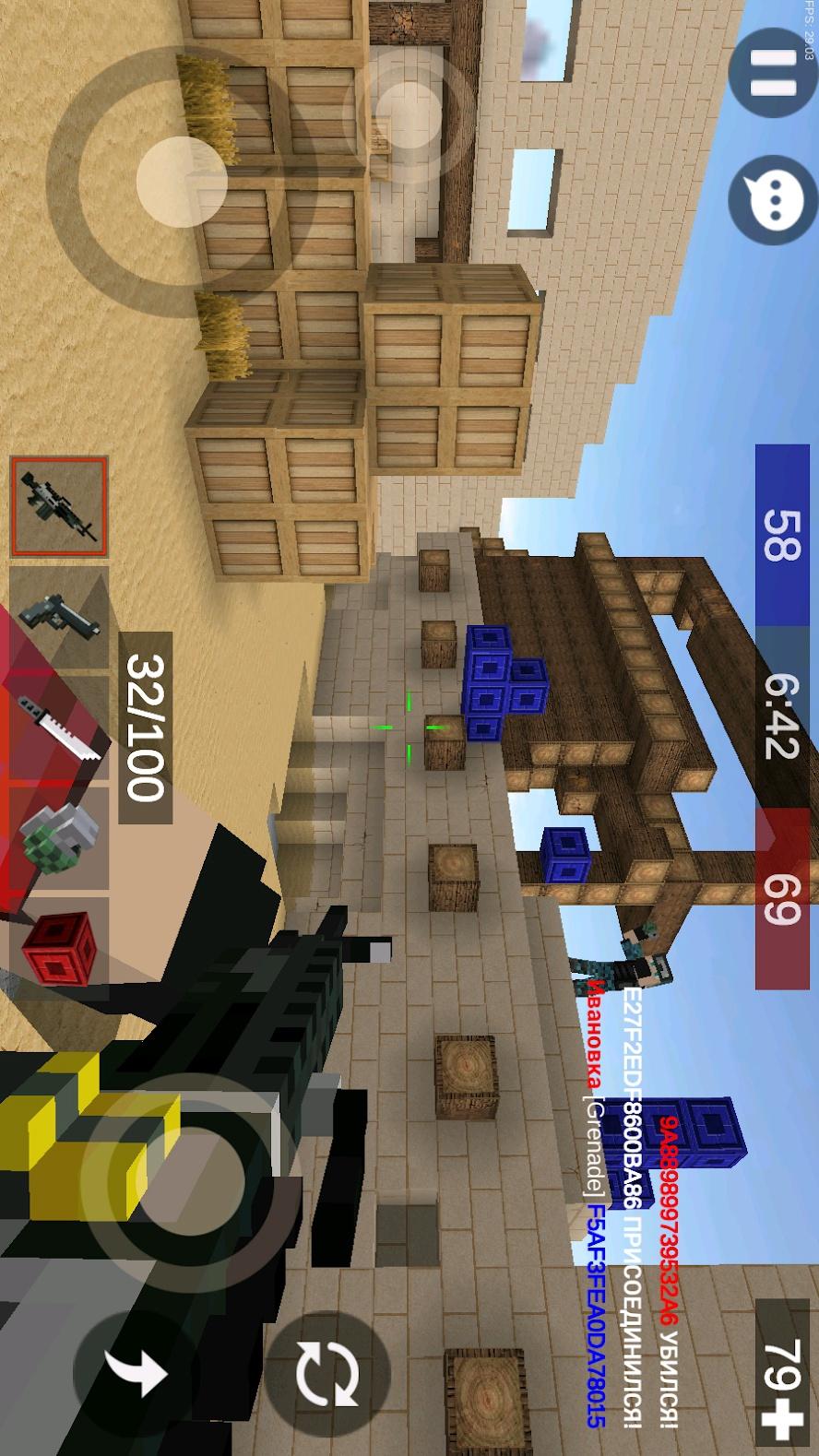像素战斗2游戏截图