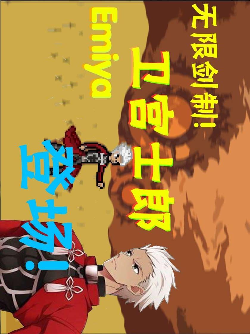 死神vs火影Tceam(散人d提供)游戏截图