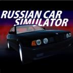 俄罗斯汽车模拟器图标