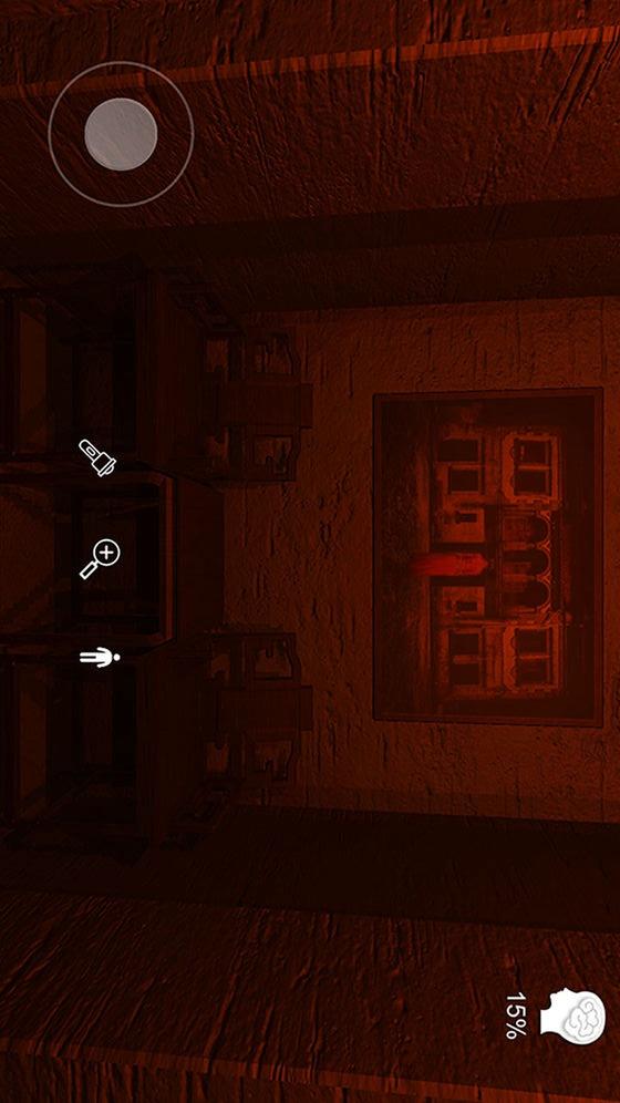 古影密室游戏截图