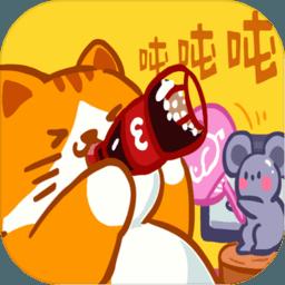 肥宅快乐猫世界图标