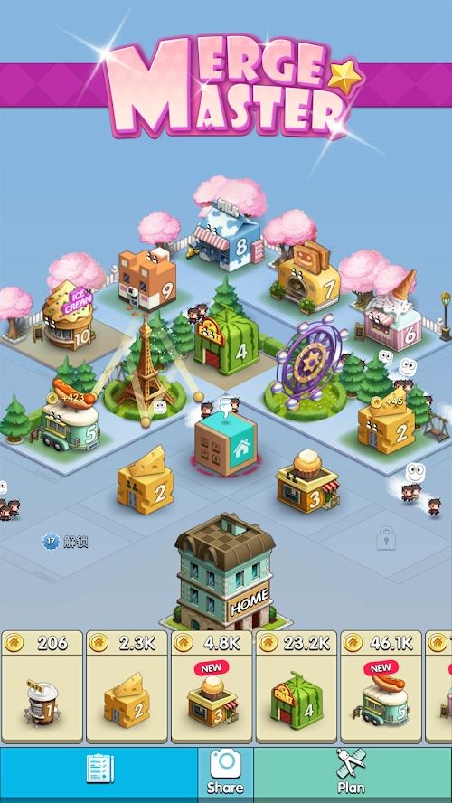合并小小镇游戏截图