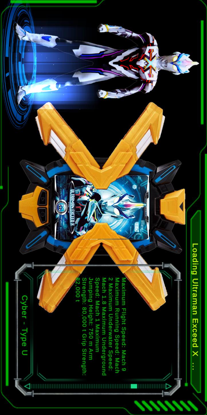 DX艾克斯奥特曼变身模拟器游戏截图