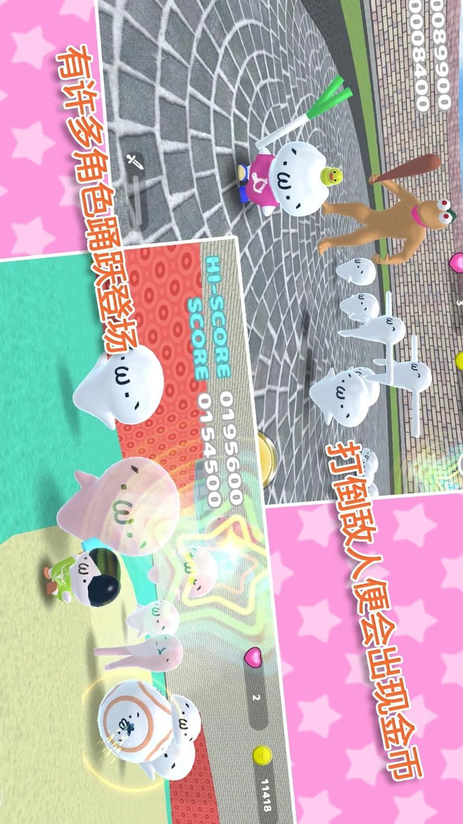 猫马力欧无双游戏截图