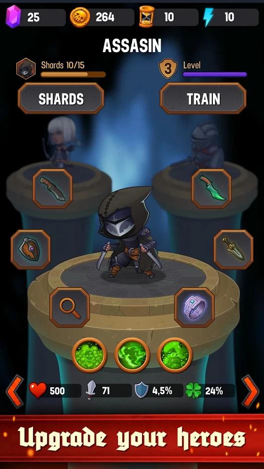 地牢:英雄时代游戏截图