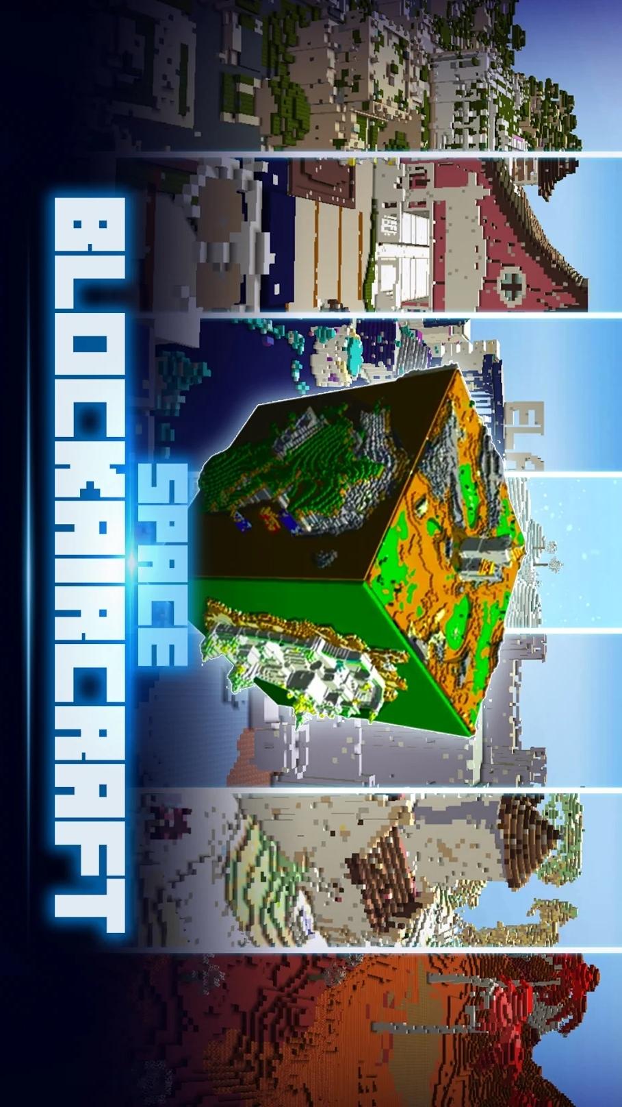 航天飞机游戏截图