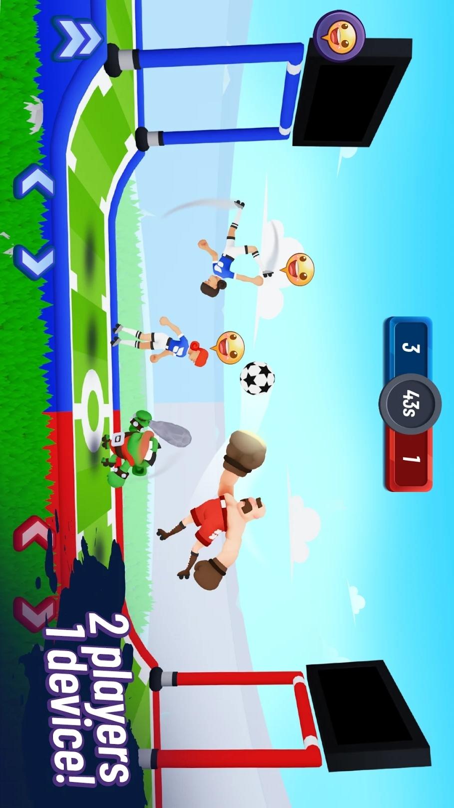 足球大师游戏截图