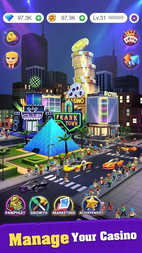 娱乐大都市游戏截图