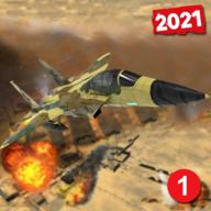 战斗机空袭:炮舰之战图标