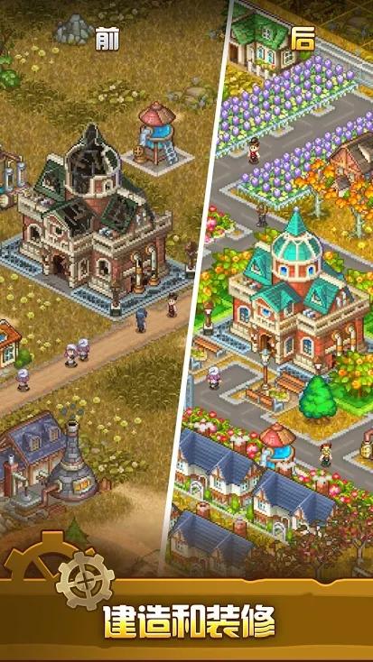 蒸汽小镇:农场与战斗游戏截图
