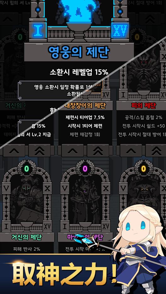 神王城堡(已支持中文)游戏截图