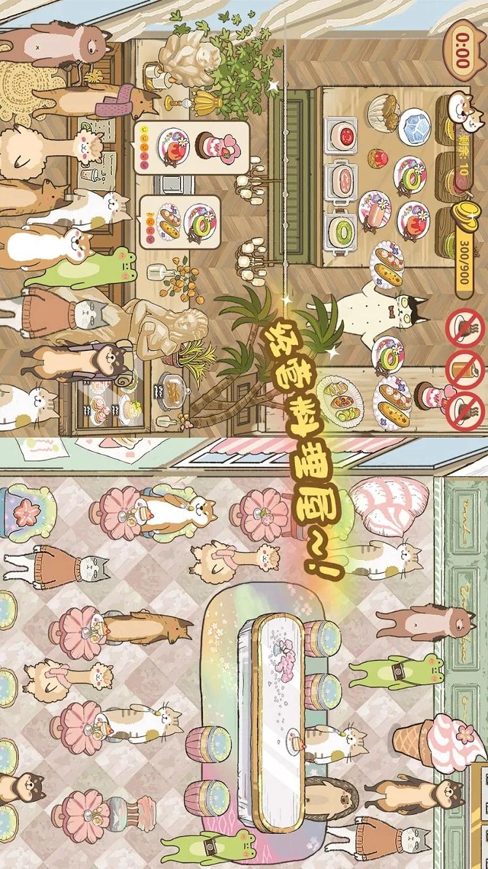 喵之料理大师游戏截图