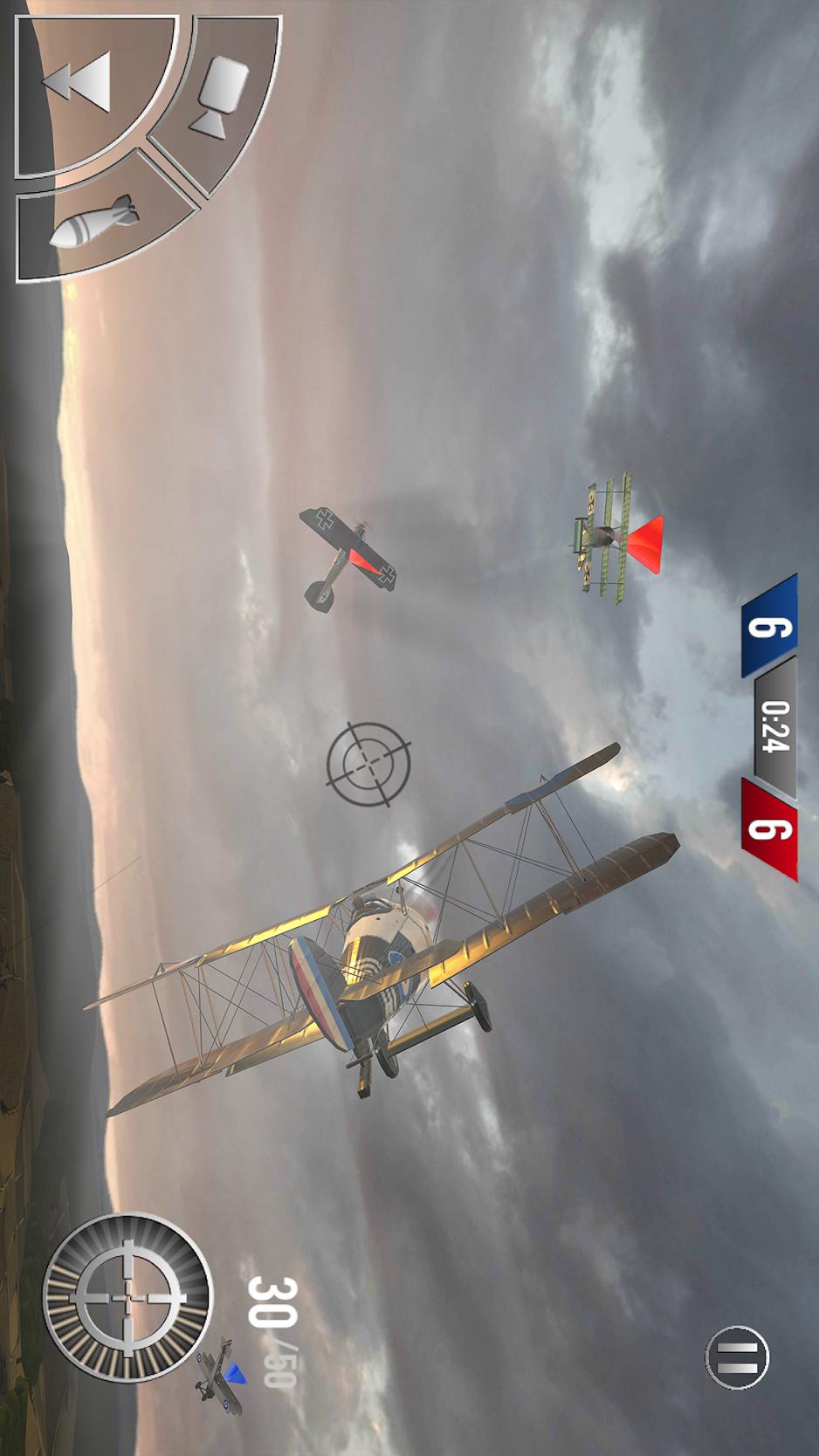 王牌学院:黑色飞行游戏截图