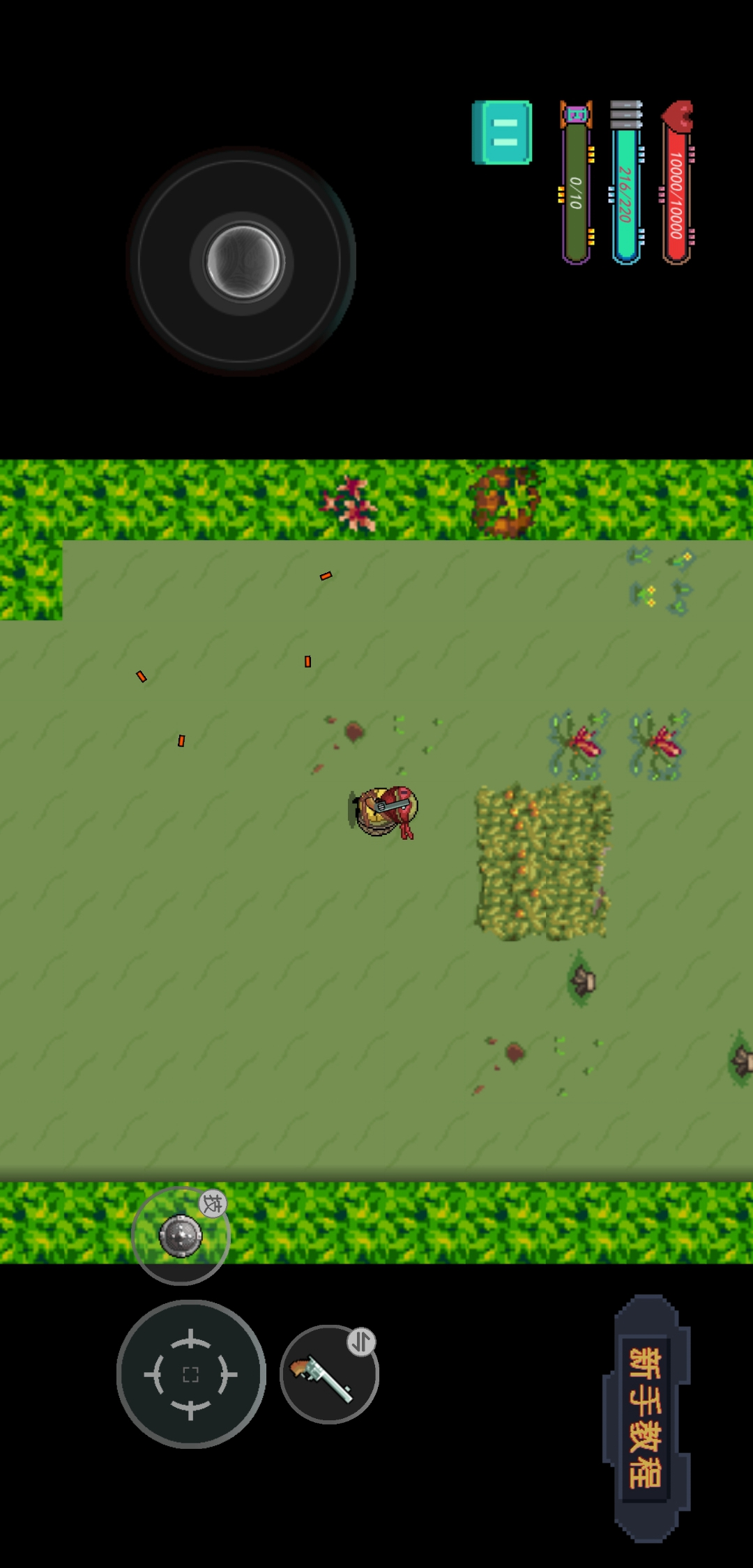 大战迷宫村游戏截图