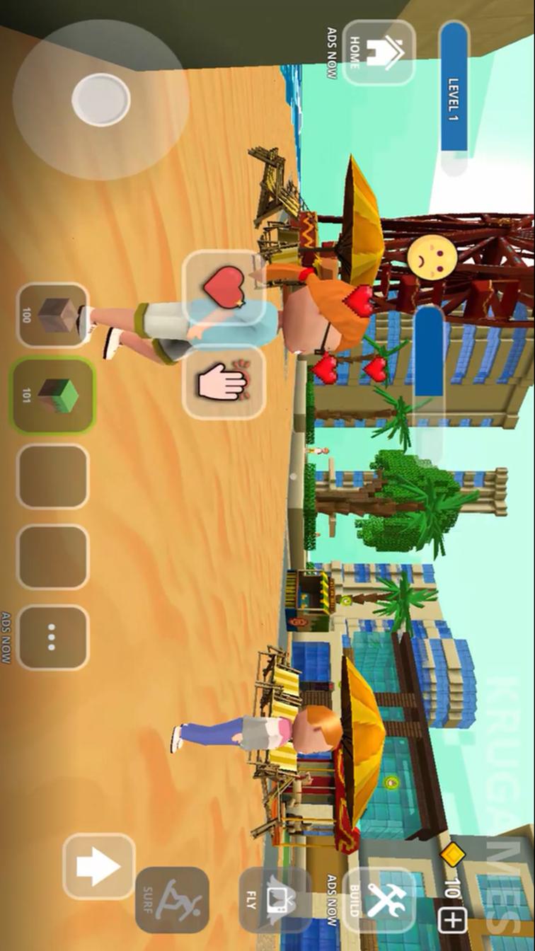 冲浪手工艺游戏截图