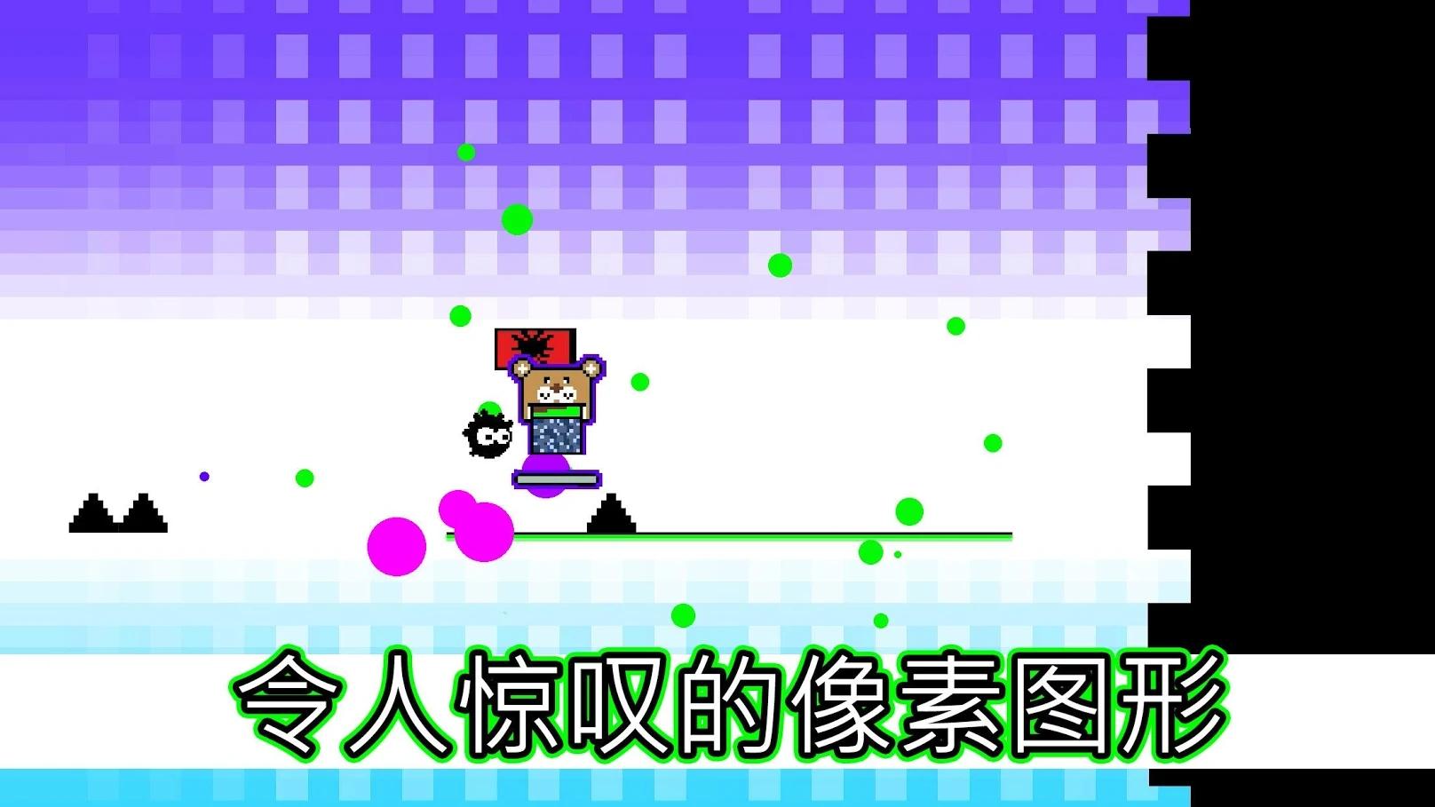 时尚广场游戏截图