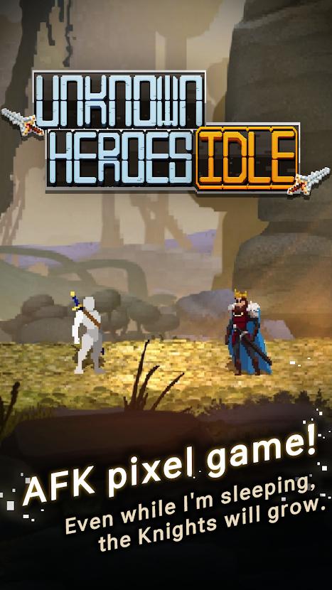未知英雄游戏截图