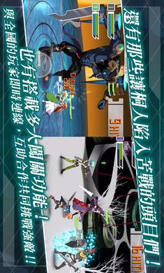 刀剑神域-记忆重组