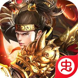 武神传说(三千佳丽)