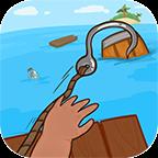 木筏求生:方舟